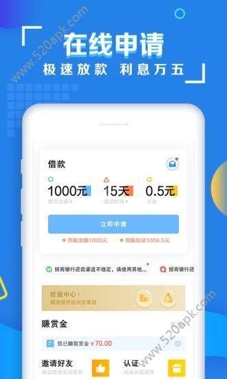 粒粒金宝app图2