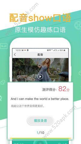 口袋英语外教app图2