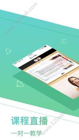 口袋英语外教app图3