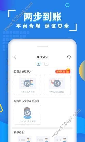 粒粒金宝app图3