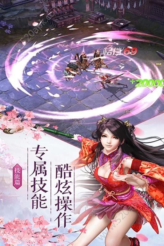 神农大陆手游官方最新版  v1.0图1