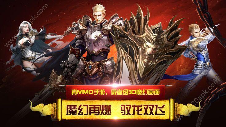 失落禁界手游官方下载最新版图片1