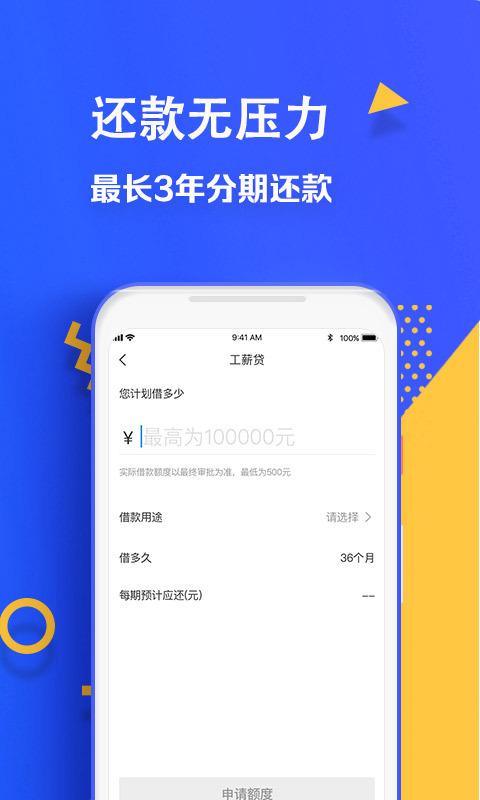 咻咻钱包官方app手机版下载图片1