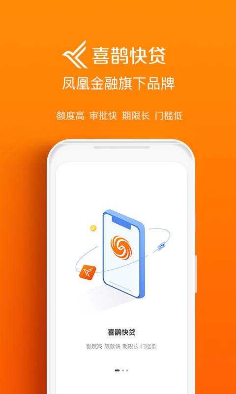 咻咻钱包官方app手机版下载  V1.0图1