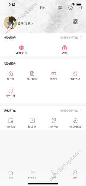 天溪商城手机版官方app下载  v1.0图2