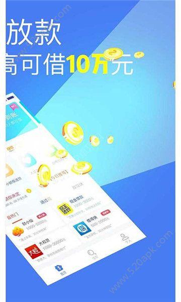闪送现金app官方手机版下载  V1.2.0图2