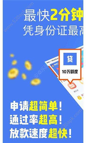 闪送现金app官方手机版下载  V1.2.0图1