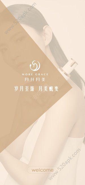 天溪商城手机版官方app下载图片1