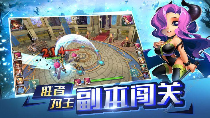 冰火英雄56net必赢客户端官方必赢亚洲56.net手机版版  v1.0图3