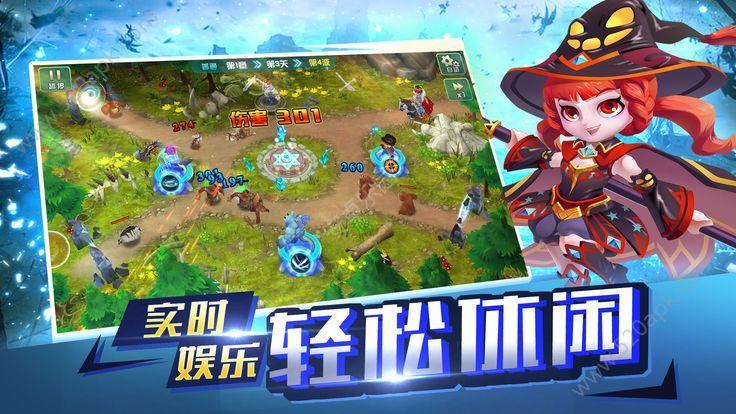 冰火英雄56net必赢客户端官方必赢亚洲56.net手机版版图片1