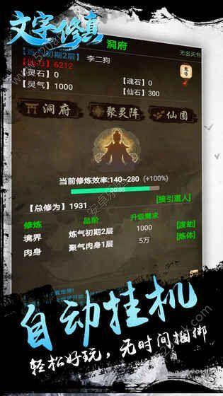 回到三国你还能吃鸡吗游戏下载安卓版  v0.1图2