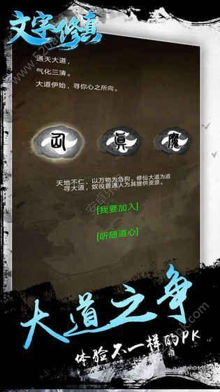 回到三国你还能吃鸡吗游戏下载安卓版  v0.1图3
