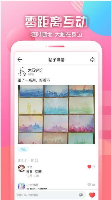赛高次元社app下载最新地址  v1.0图2