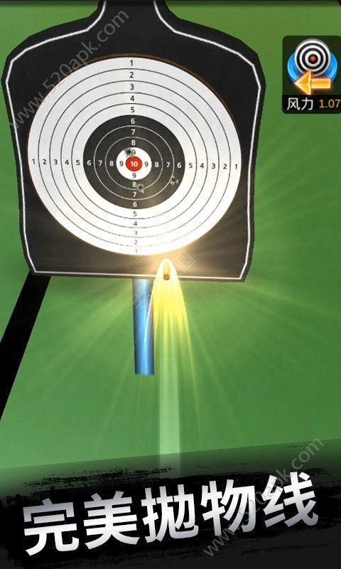 最强狙击手必赢亚洲56.net必赢亚洲56.net手机版最新版图片1