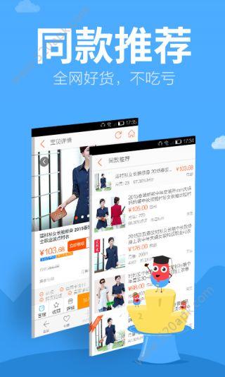 极速购砍价app手机版下载  v1.0.6图2