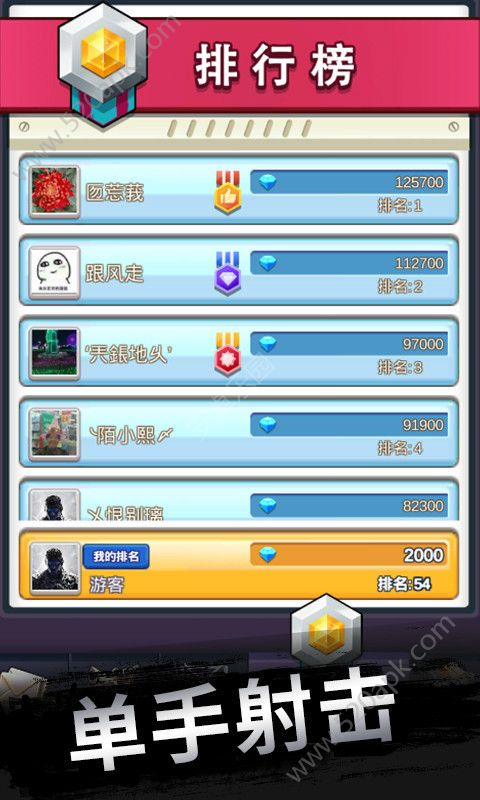 最强狙击手必赢亚洲56.net必赢亚洲56.net手机版最新版  V2.9.6图1