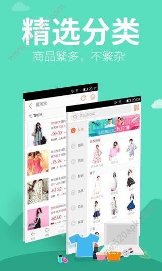 极速购砍价app手机版下载  v1.0.6图3