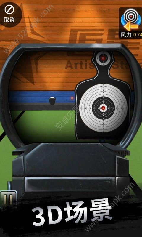 最强狙击手必赢亚洲56.net必赢亚洲56.net手机版最新版  V2.9.6图2
