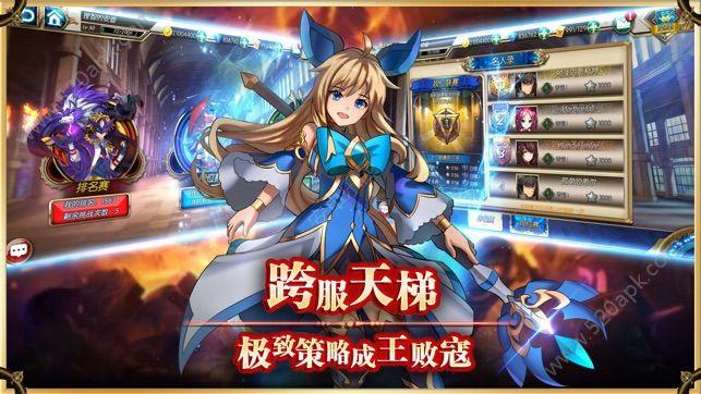 战棋物语下载必赢亚洲56.net官网版图片1