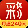 星彩网彩票app