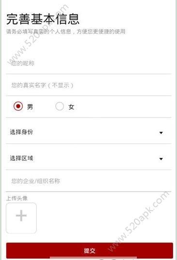 平安普洱�吆诔���app下�d手�C版  v1.0.3�D3