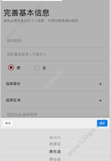 平安普洱�吆诔���app下�d手�C版�D片1