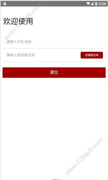 平安普洱�吆诔���app下�d手�C版  v1.0.3�D1