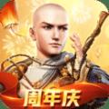 铁血武林2官方唯一指定网站正版游戏 v9.0.81