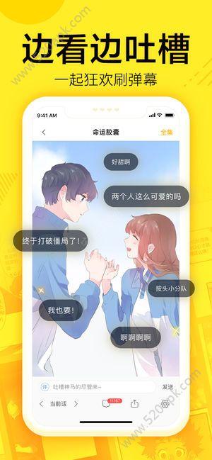 韩国漫画官方网站下载手机版app  v1.0图3