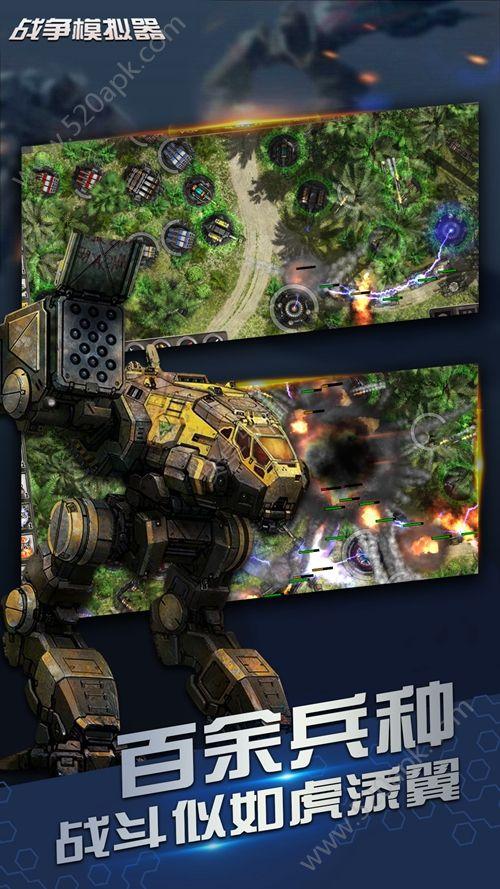 战争模拟器手游下载官网版  v1.0.1图1