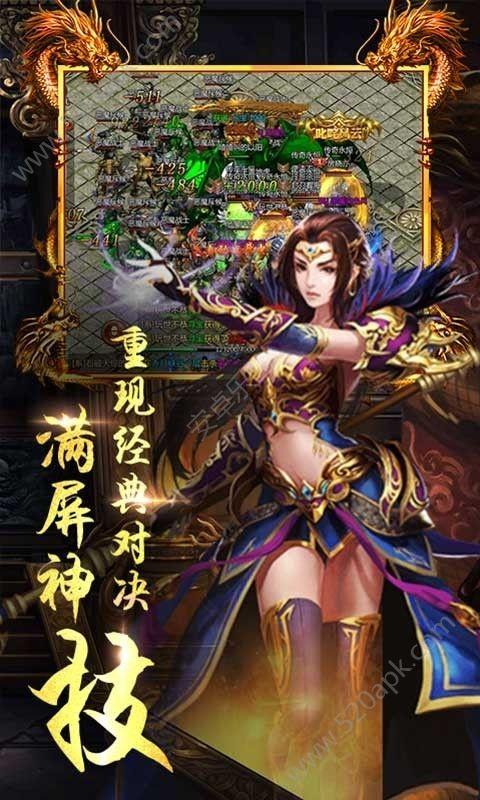龙城圣歌手游最新版官网下载  v1.5.1图1