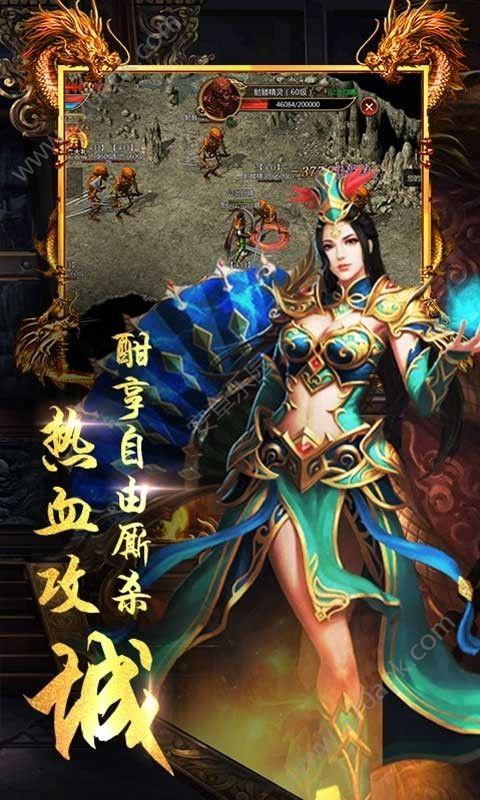 龙城圣歌手游最新版官网下载  v1.5.1图2
