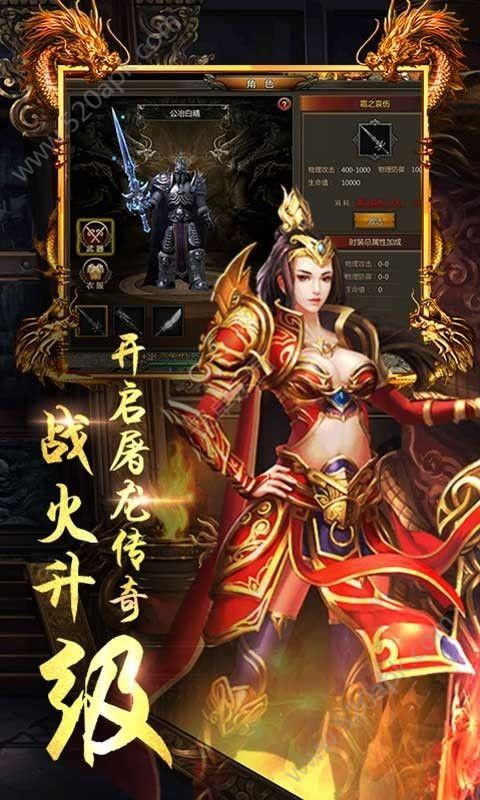 龙城圣歌手游最新版官网下载图片1