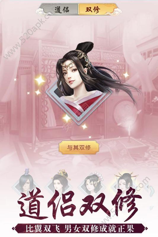 玄元剑仙官网版图2