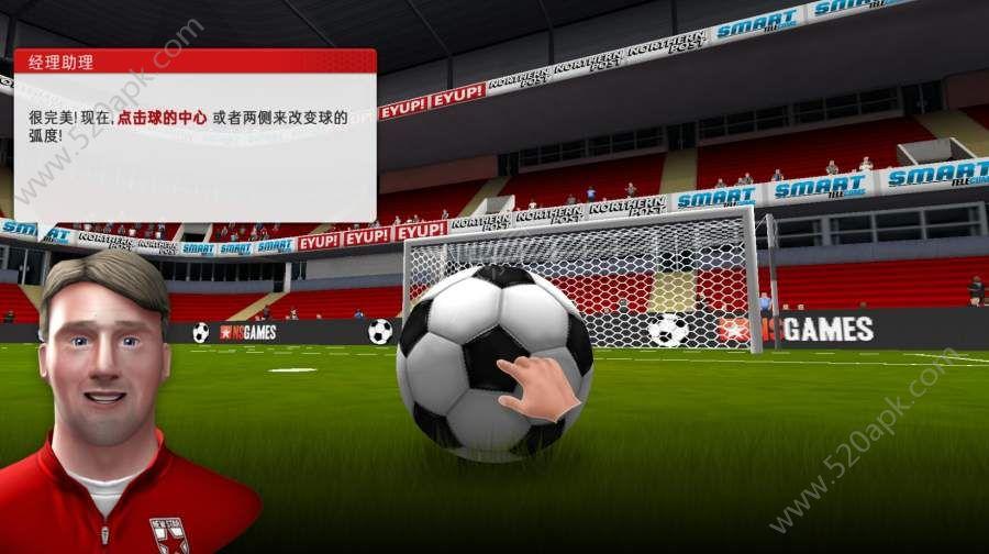 新星经理十八汉化中文版(New Star Manager)  v1.0.2图2