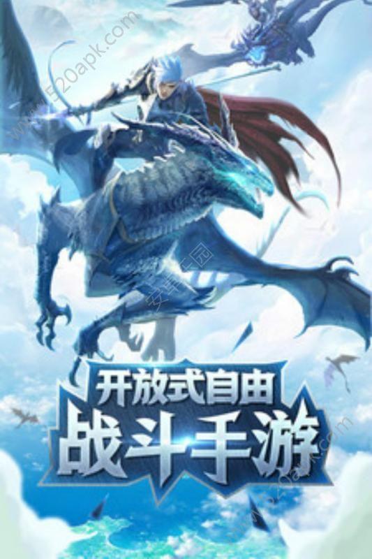 众神之域手游官方安卓最新版图片1