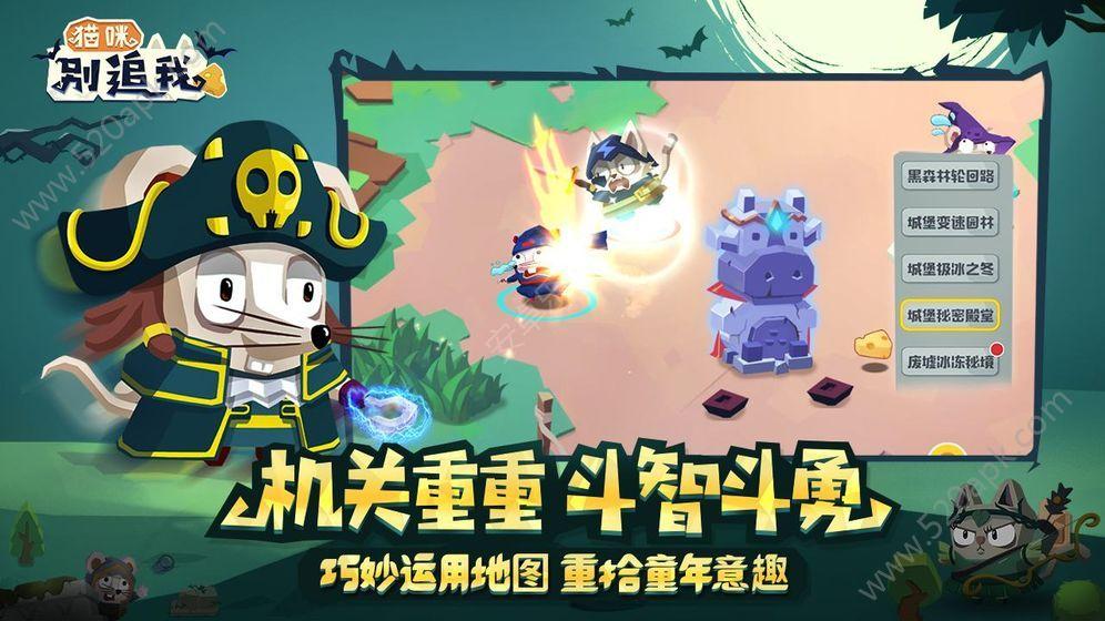 猫咪别追我官方唯一指定正版必赢亚洲56.net  v2.0图1
