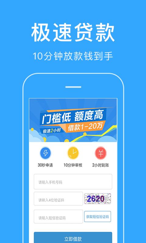 小奇钱包app下载官方最新手机版  v1.0图3