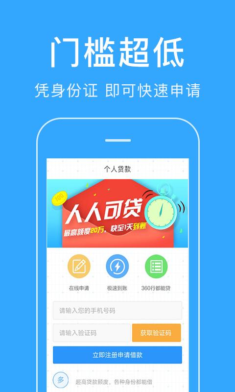 小奇钱包app下载官方最新手机版图片1