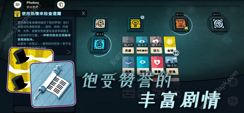 密教模拟器必赢亚洲56.net汉化中文版图片3