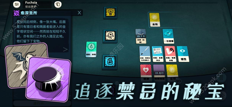密教模拟器必赢亚洲56.net汉化中文版  v1.0图3