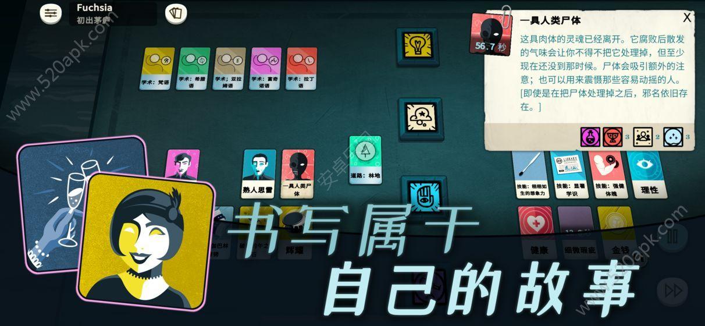 密教模拟器必赢亚洲56.net汉化中文版  v1.0图1