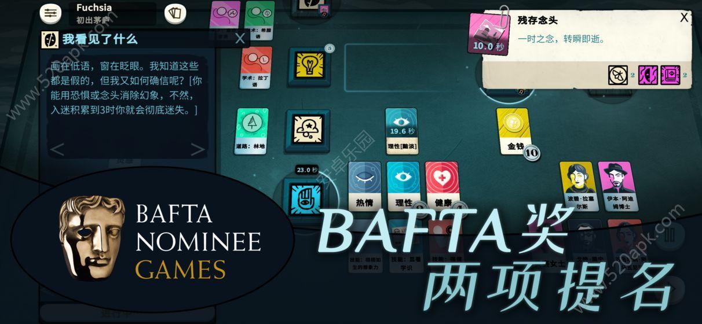 密教模拟器必赢亚洲56.net汉化中文版图片4