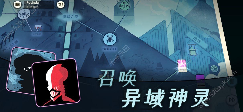 密教模拟器必赢亚洲56.net汉化中文版  v1.0图2