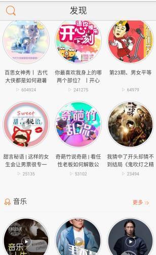 听书有声小说破解版必赢亚洲56.net手机版app下载图片1