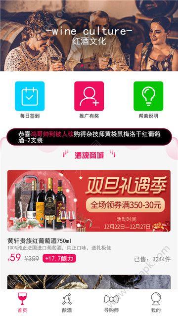 LYZ旅游公链app官网手机版下载  v1.0图3