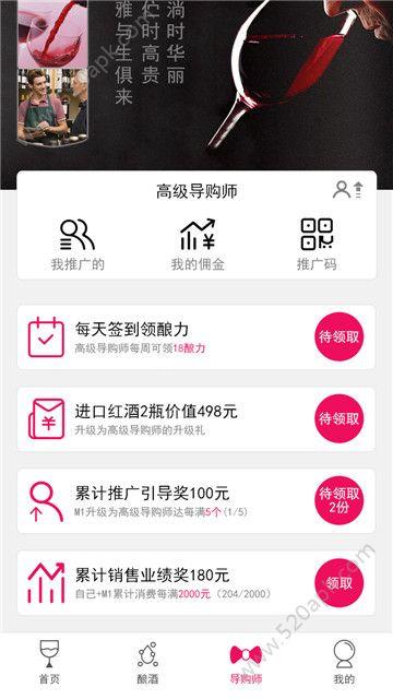 LYZ旅游公链app官网手机版下载  v1.0图1