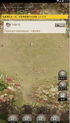 Yotta令官网app手机版下载图片1