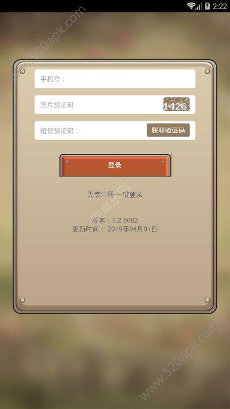 Yotta令官网app手机版下载  v1.0图3