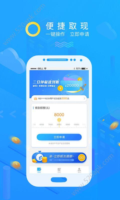 银柚子官方App手机安卓版  v1.0图2